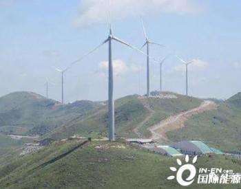 <em>湖南风电</em>如何走:储能,弃风,生态红线交织限制