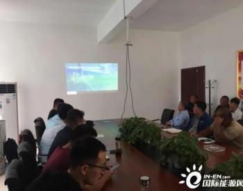 国电河南西平风电项目进行风机吊装安全交底