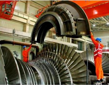安徽淮北平山电厂二期工程年内投产 系世界单机最大火电机组