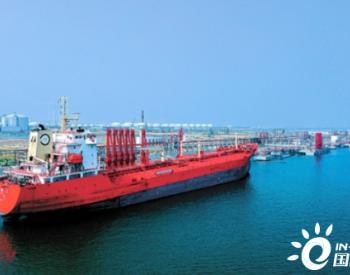 中科炼化首批国6汽柴油出厂