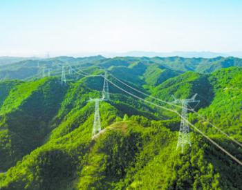 中国能建辽宁院总承包建设西藏措勤达雄110千伏输变电工程竣工