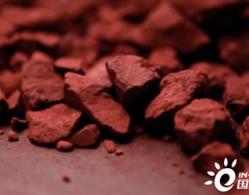 价格创6年最高!中国2个月铁矿石进口超亿吨,澳大利亚或趁机获利