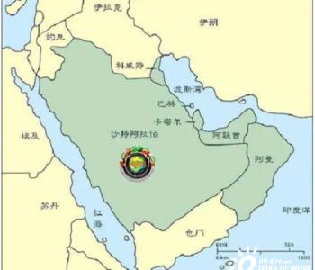 沙特阿拉伯推行可再生能源战略 将建40GW<em>光伏</em>电站