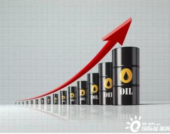 EIA:<em>美国</em>2020年6月<em>石油</em>日产量升至1040万桶