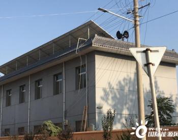 """陕西:三原县大程镇屋顶""""种电""""让带贫益贫更持久"""