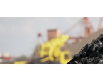 石油业将会重蹈煤炭业覆辙?