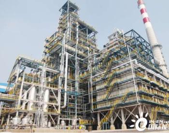 洛阳石化炼油结构调整项目<em>装置</em>投产