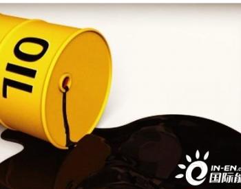 阿联酋国家石油公司削减出口配额