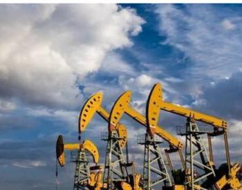 需求依然疲软且美国产量上升 美油未能收复43关口