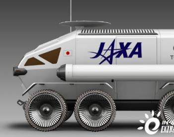 丰田为其氢动力月球车命名