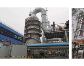 河北新兴铸管武安工业区高炉煤气精<em>脱硫项目</em>全面投入使用