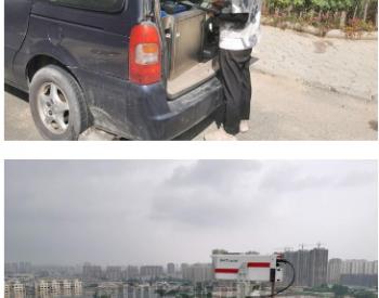 揭秘!科技如何参与大气污染治理