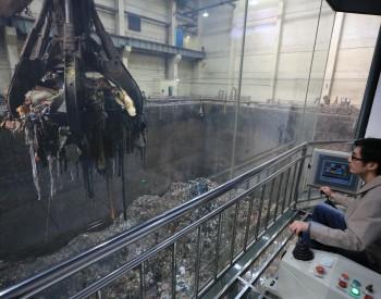 日处理垃圾700吨 云南玉溪首个<em>生活垃圾焚烧</em>发电项目启动运营