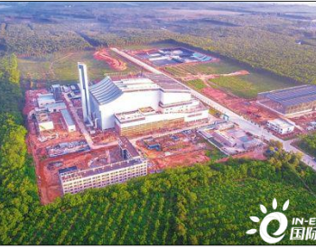 海南儋州生活<em>垃圾焚烧发电</em>厂进入调试阶段
