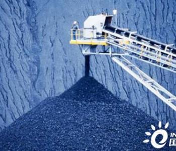 为何用煤旺季 <em>煤价</em>一路下跌