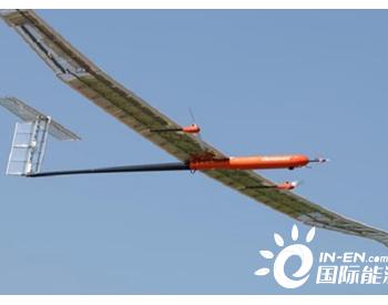 韩国太阳能无人机连续刷新本国飞行纪录