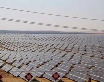 1.15元/kWh,两大<em>光热</em>示范电站纳入第三批补贴<em>项目</em>清单