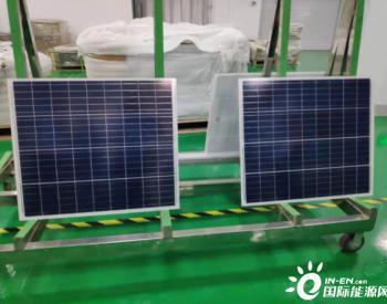 太阳能光伏未来趋势