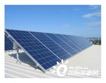 太阳能<em>光伏</em>发电保护农村环境