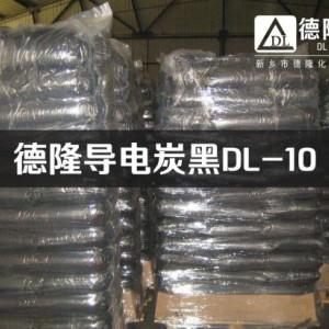 超导电炭黑|特导电炭黑生产商