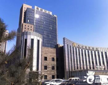 解密|全球首座光伏发电酒店是如何诞生的?