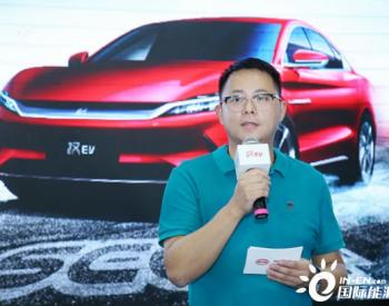 比亚迪汉EV:9月产量有望达4000辆,年底冲万辆