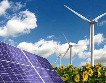 过半数<em>项目</em>进入<em>补贴</em>大盘,仍有228GW<em>可再生能源项目</em>等待<em>补贴</em>