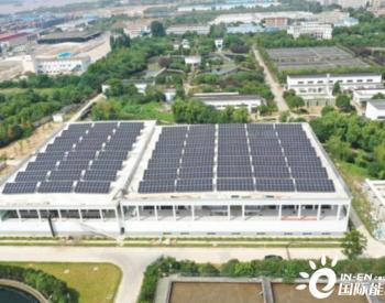 """三峡集团首个""""长江大保护+清洁能源""""项目取得阶段性进展"""