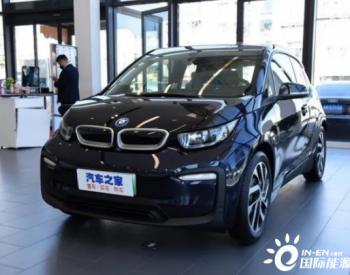 需求增加 德国车企加速纯电动车型生产