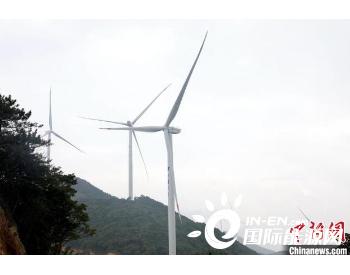 福建山地风电单机装机容量最大机组<em>并网</em>送电
