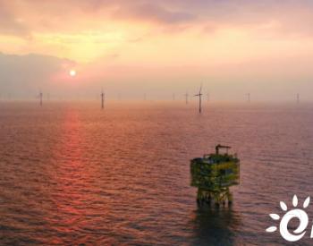 打破东部沿海城市能源困局:这座城市每用100度电就有60度来自<em>新能源</em>