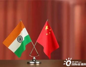 围堵再次升级!印度停止<em>进口</em>中国<em>石油</em>!