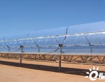 中标 | 莱斯中国成功中标迪拜700MW光热项目