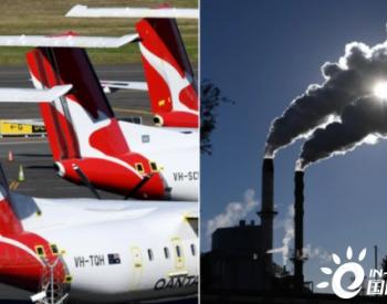 燃油消费因疫大降 澳洲<em>碳</em>排放量降至20年来最低