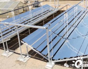 光热污水处理及净水回收