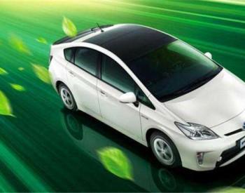 全球新能源<em>汽车</em>发展报告2020:百年未有之大变局