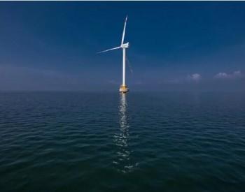 英国GIG携手法国Total集团正式进军韩国漂浮式<em>海上风电项目</em>