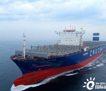 全球首艘LNG<em>动力</em>超大型<em>集装箱船</em>即将交付