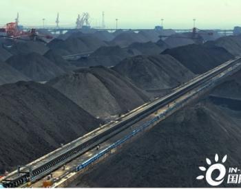 2020年我国煤炭中长期合同签订量达9.1亿吨