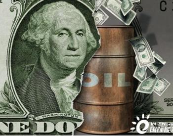 以色列与阿联酋建交背后的石油博弈