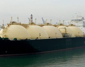 <em>美国</em>LNG出口6月滑至2019年初以来最低