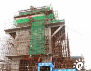 投资47亿元山西襄垣煤化工项目土建工程完成80%