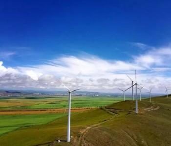 <em>国际</em>能源网-风电每日报,3分钟·纵览风电事!(9月2日)