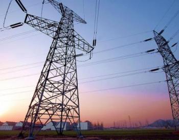 国家电网经营区年累计发受电量同比增速回正