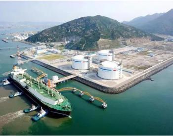 中国海油与道达尔达成首单国际LNG线上<em>交易</em>
