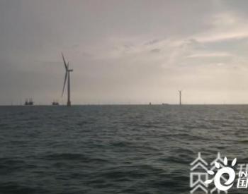 亚洲规模最大的海上风电集群即将在江苏盐城建成