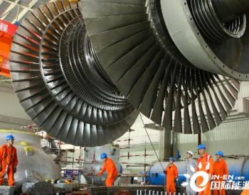 安徽平山电<em>厂</em>二期工程低位汽机扣缸一次成功