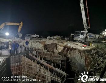 <em>大唐</em>湖北华山观增容项目两台风机完成基础浇筑