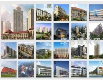 全球为何如此重视超低能耗建筑发展?原因真的不简单!