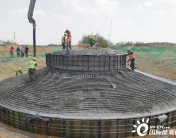 陕西神木刀兔10MW分散式风电项目首台风机基础承台浇筑顺利完成